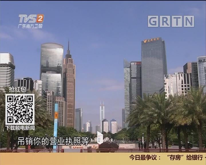 """""""二跳""""广告:今日头条""""黑勾当"""" 虚假广告专攻二三线城市"""