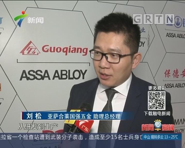 第24届全国门窗博览会广州开幕 耐火产品受热捧