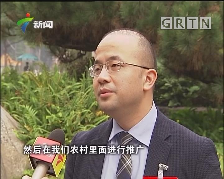 [2018-03-18]政协委员:广东省新阶联:开创广东新阶层发展的新局面