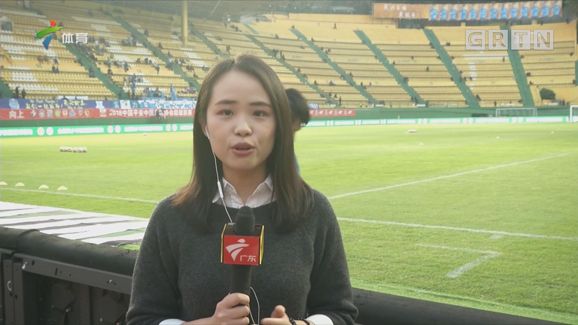 记者现场连线:2018中国平安中超联赛第2轮(广州富力vs大连一方)