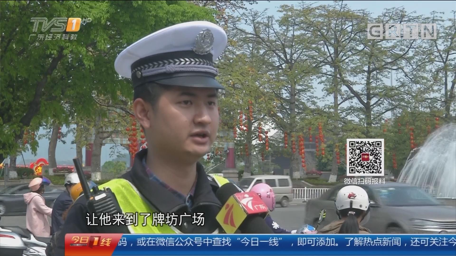 """肇庆:上演""""生死时速"""" 警车开道送产妇"""
