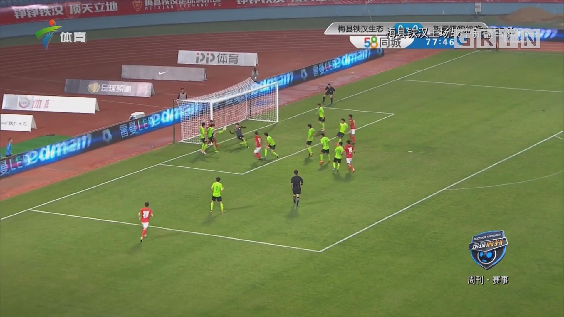 中韩对抗 中超球队占上风