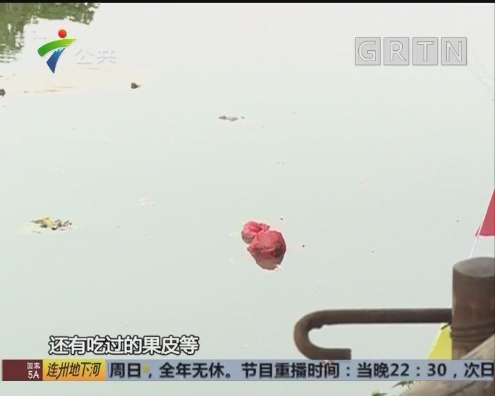 中山:元宵节前举办酒宴 厨余影响河涌卫生