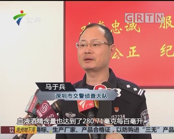 深圳:男子醉驾大货车 谎称喝药水被识破