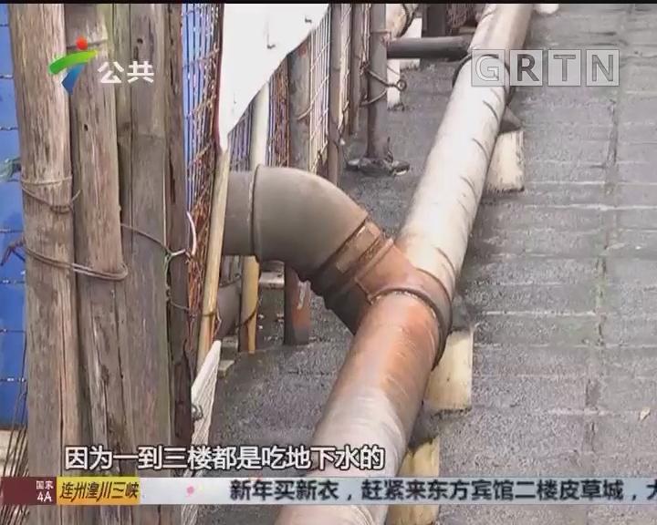 街坊报料:睡醒突然没水 原是水管裂了