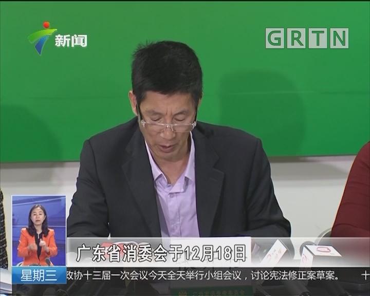 广州:去年消费投诉16万宗 小鸣单车占大头