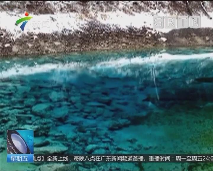 四川成都:经七个月重建 九寨沟迎首批游客