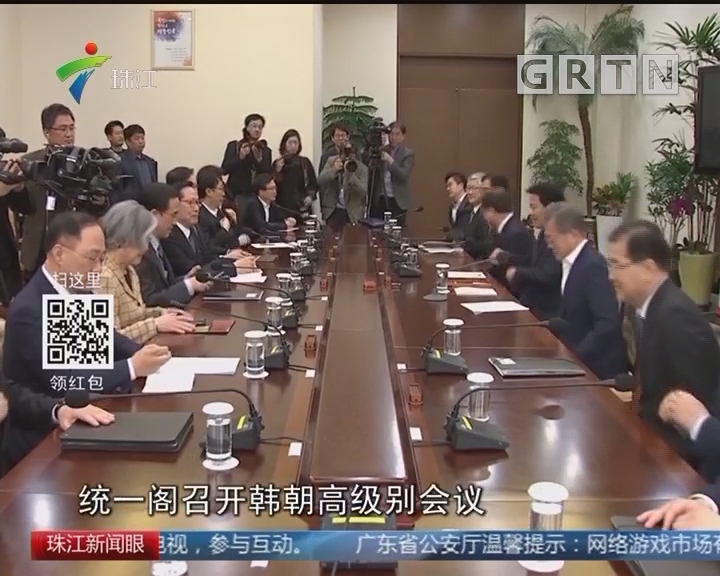 朝韩美三方代表在芬兰举行非正式会谈