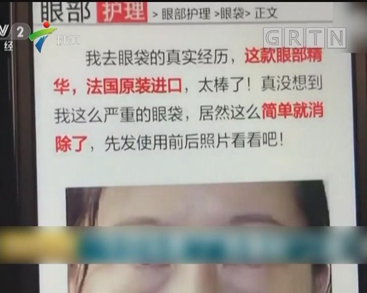 """央视暗访:""""今日头条""""员工大曝""""二跳""""玄机"""
