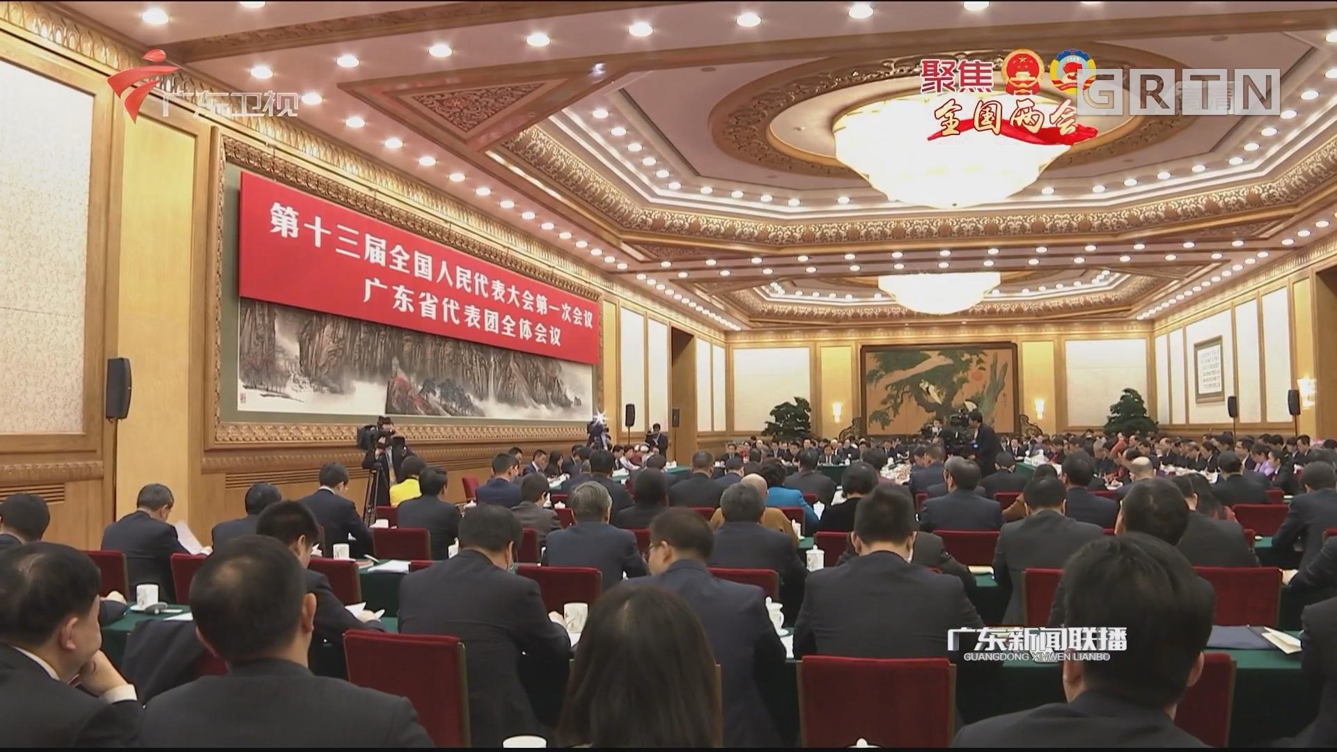 广东代表团审议宪法修正案草案 李希马兴瑞作发言