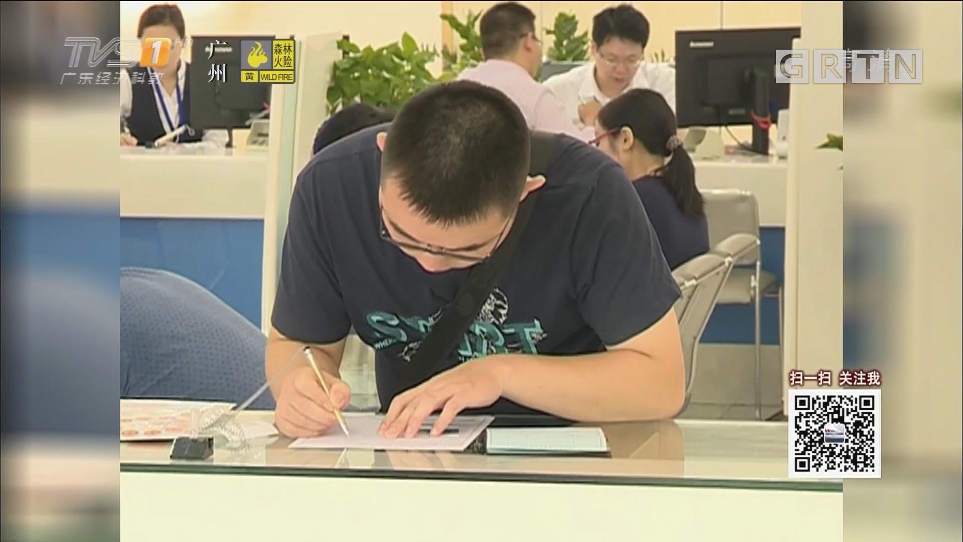 深圳:开发商不得拒绝公积金贷款