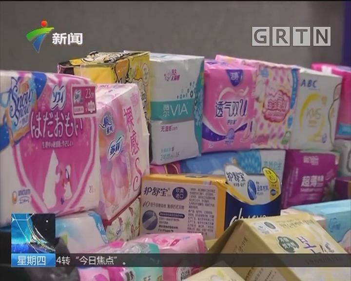 深圳:史上最严卫生巾试验结果出炉!