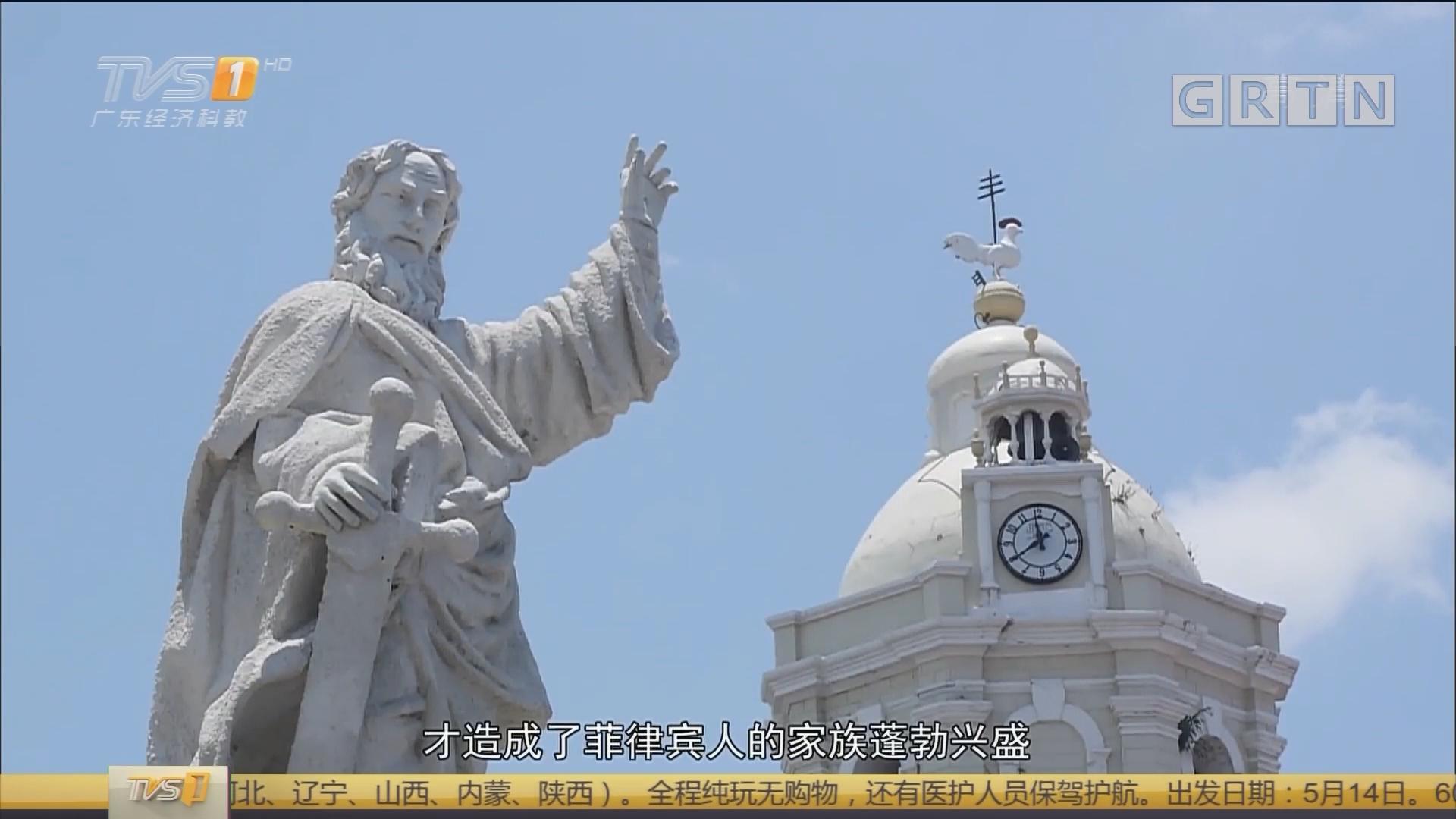 [HD][2018-03-22]一起旅游吧:菲律宾 拉瓦格