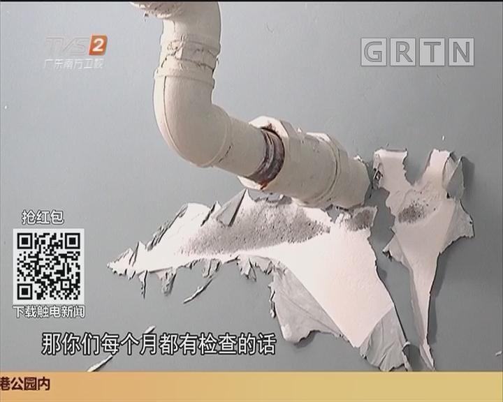 """广州海珠:消防管道爆裂 商铺""""水漫金山"""""""