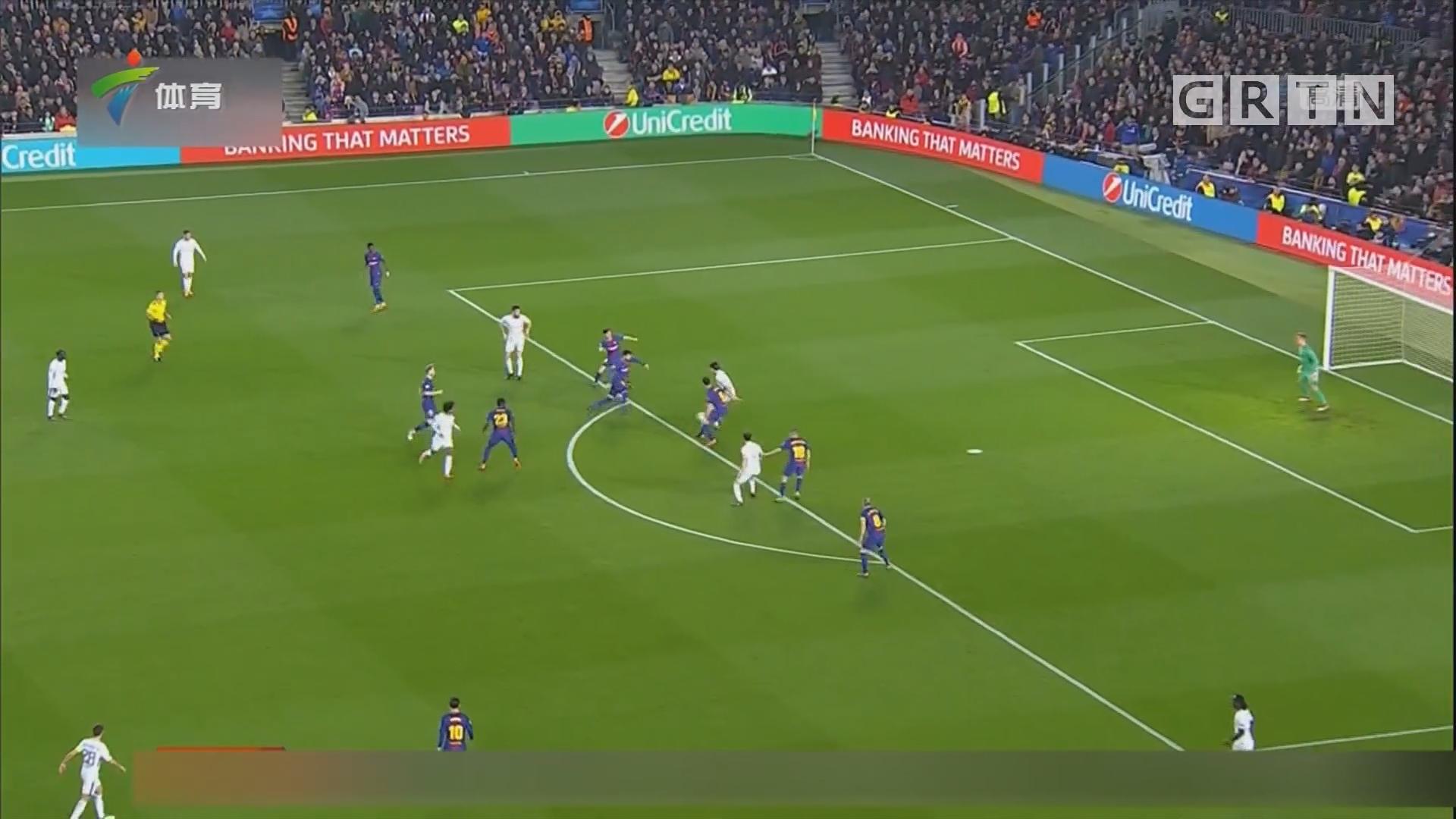 王者梅西 助巴塞罗那晋级欧冠八强
