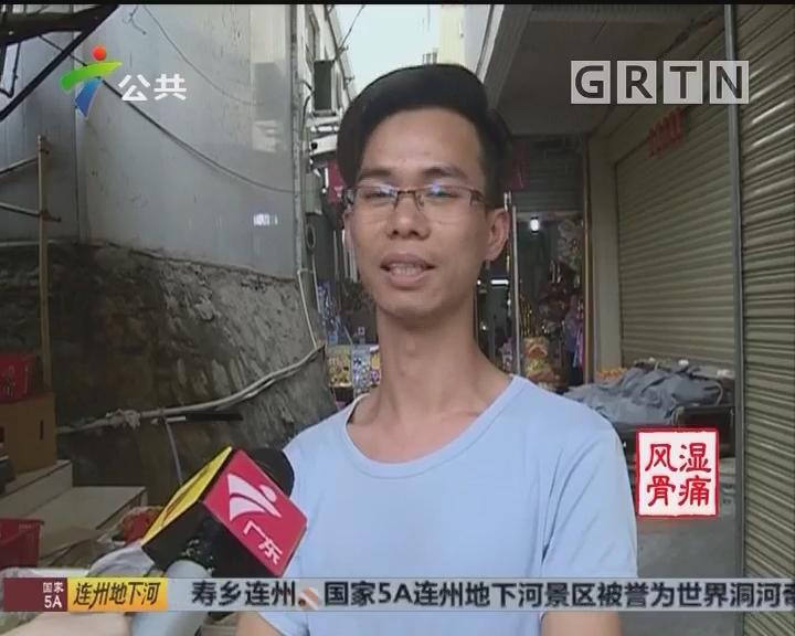 """中山:""""拖拉机""""迎亲 街坊大呼新奇"""