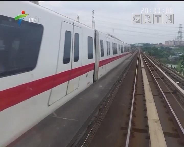 广州地铁7号线12号线环评公示
