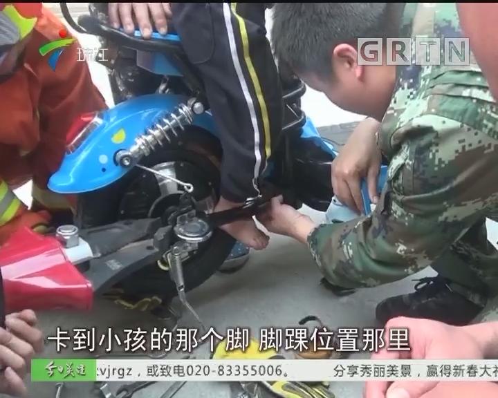 中山:5岁娃电动车卡脚 消防及时解救