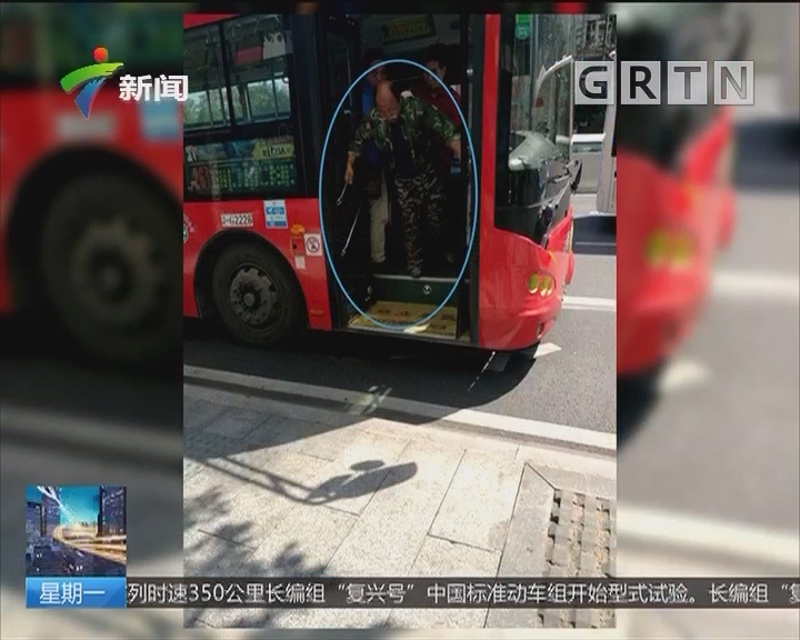 """广州:光头男子突袭巴士 热心市民""""一脚制服"""""""