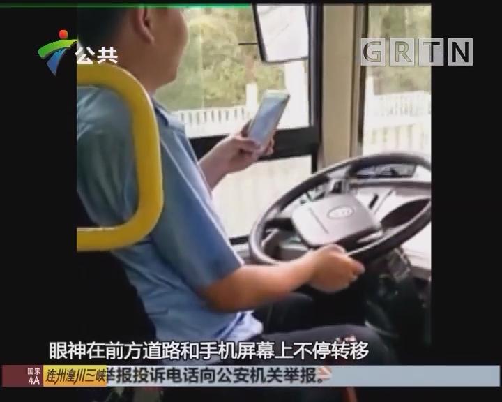 乘客投诉:公交司机边开车边玩手机