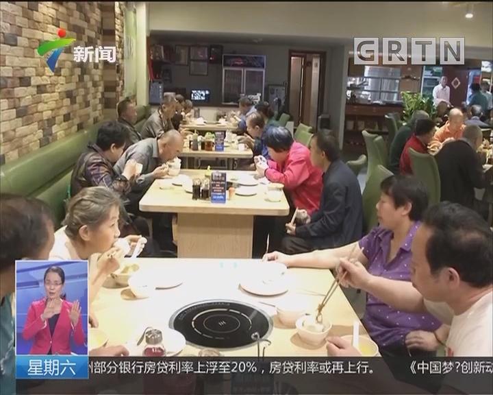 深圳:火锅店免费爱心早餐温暖街坊