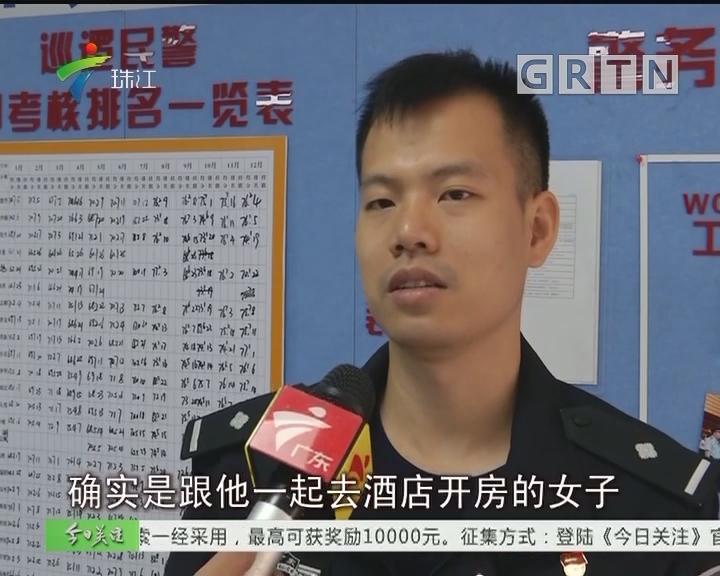 """深圳:怂恿闺蜜""""智取""""送予前男友手机 双双被刑拘"""