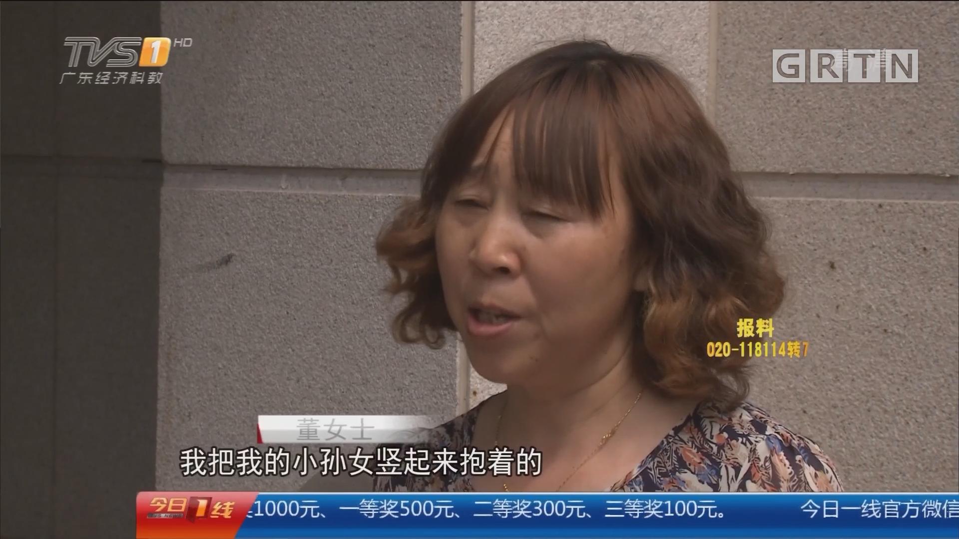 东莞塘厦:苹果砸昏女婴 警方寻高空抛物嫌疑人