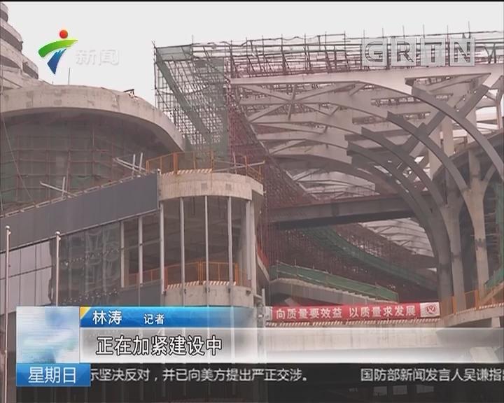 晚间观察:穗莞深城际铁路年底静态验收 广州到深圳机场只需1小时