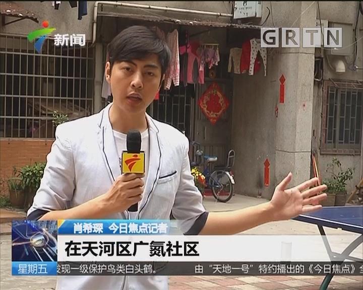 广州天河:天河区旧楼加装电梯每梯补助10万元