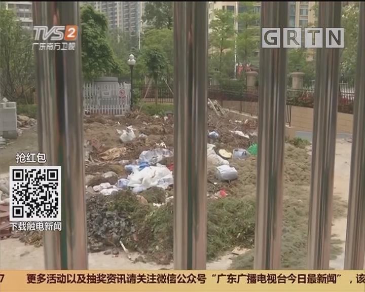 中山:天降瓦砂煲伤人 全楼业主齐被告
