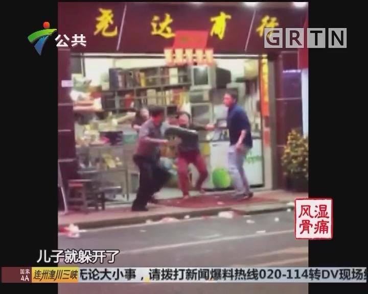 街坊报料:父亲持刀当众追骂儿子