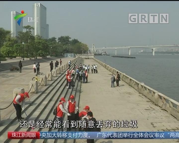 """广州首支民间""""节水护江""""志愿队成立"""