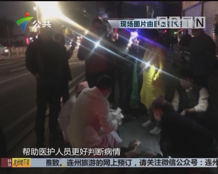 医生暗夜中救助伤者 路人用手机灯光守护相助