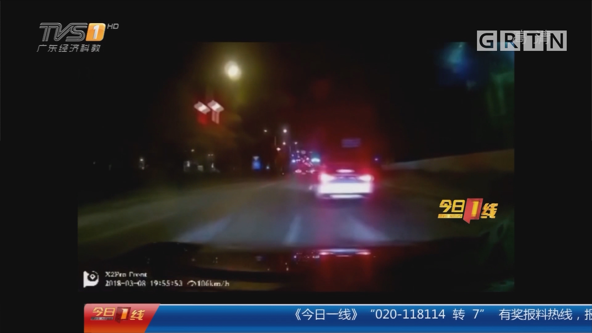 江门台山:危险驾驶!两年狂飙赛车时速近两百