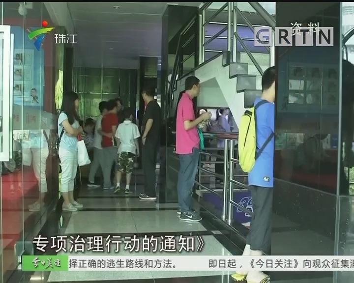 """""""华杯赛""""广深赛区决赛突然暂停"""