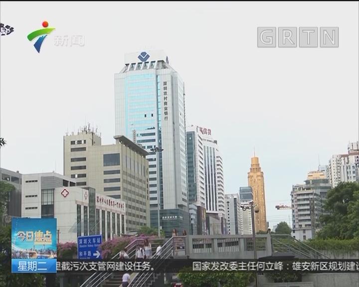 深圳:公积金六大新措施出台
