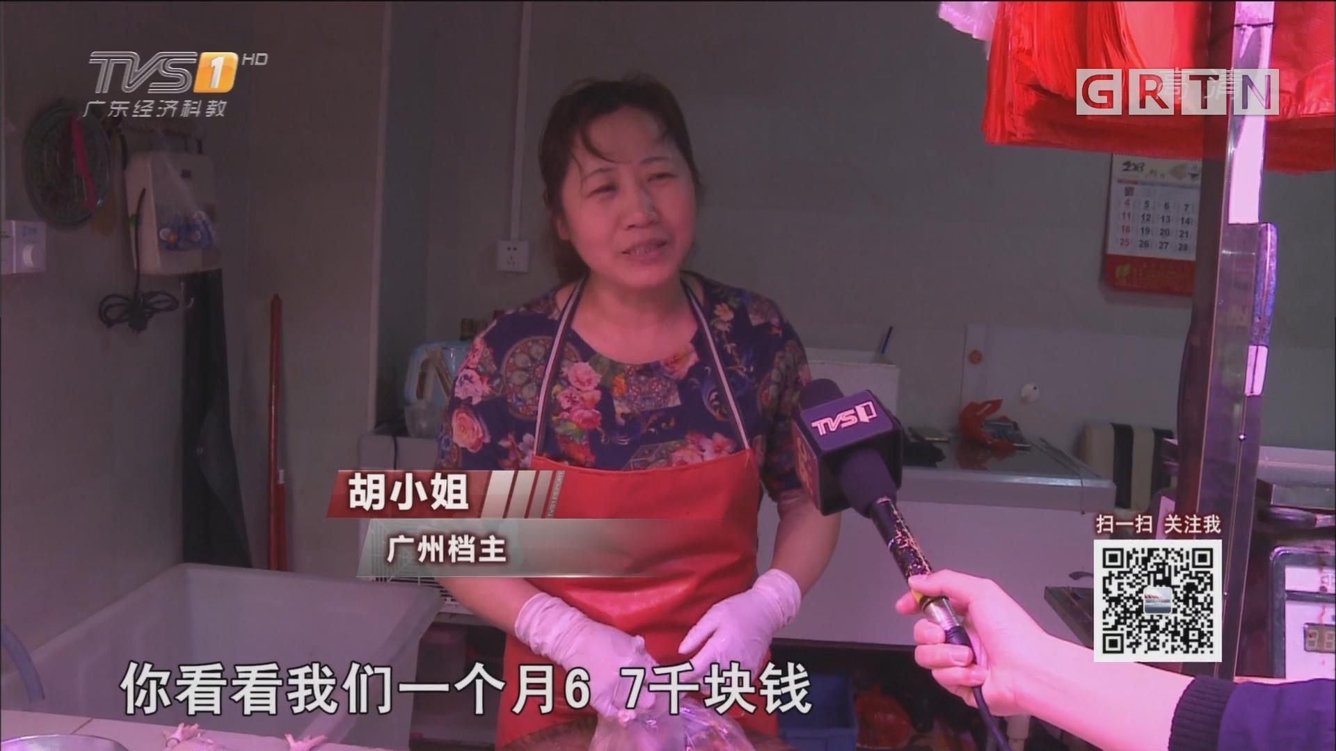 注意!下月起广州禽类交易市场每月17号休市一天
