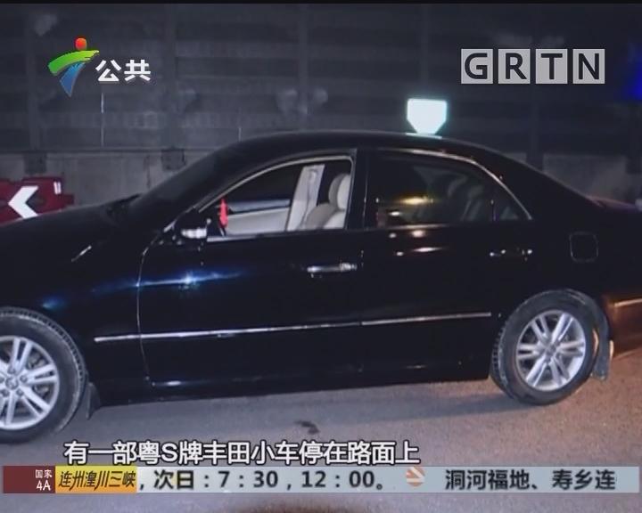"""东莞:男子醉驾途中酣睡 多次逃避终""""现行"""""""
