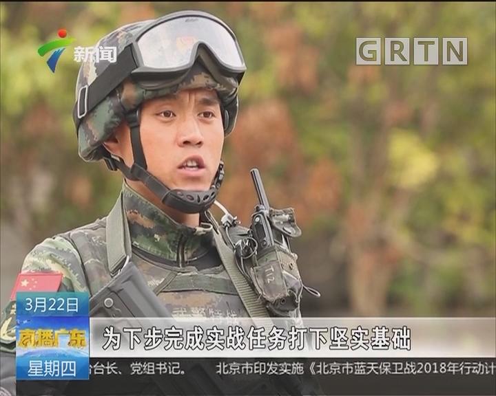 武警广东总队:城市实战演练 提高作战能力