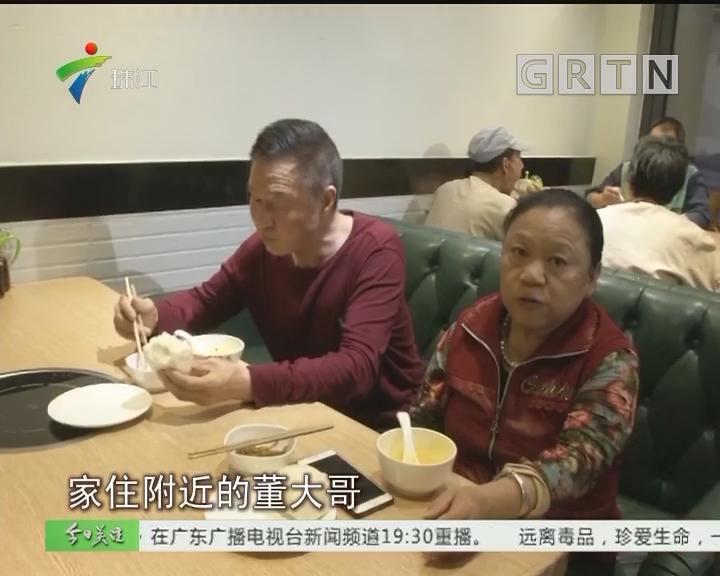 """深圳:无名人士献爱心 """"免费早餐""""派街坊"""