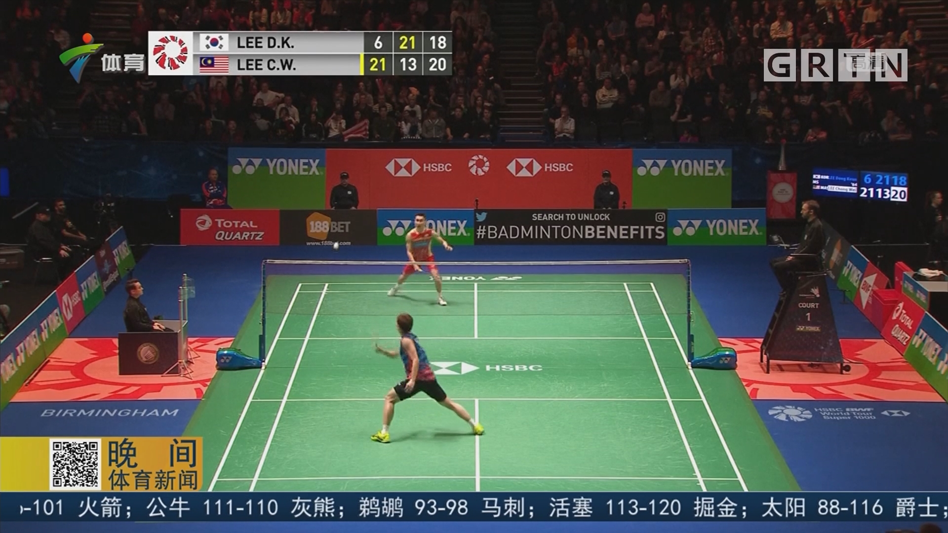 羽毛球全英赛 李宗伟八强迎战林丹