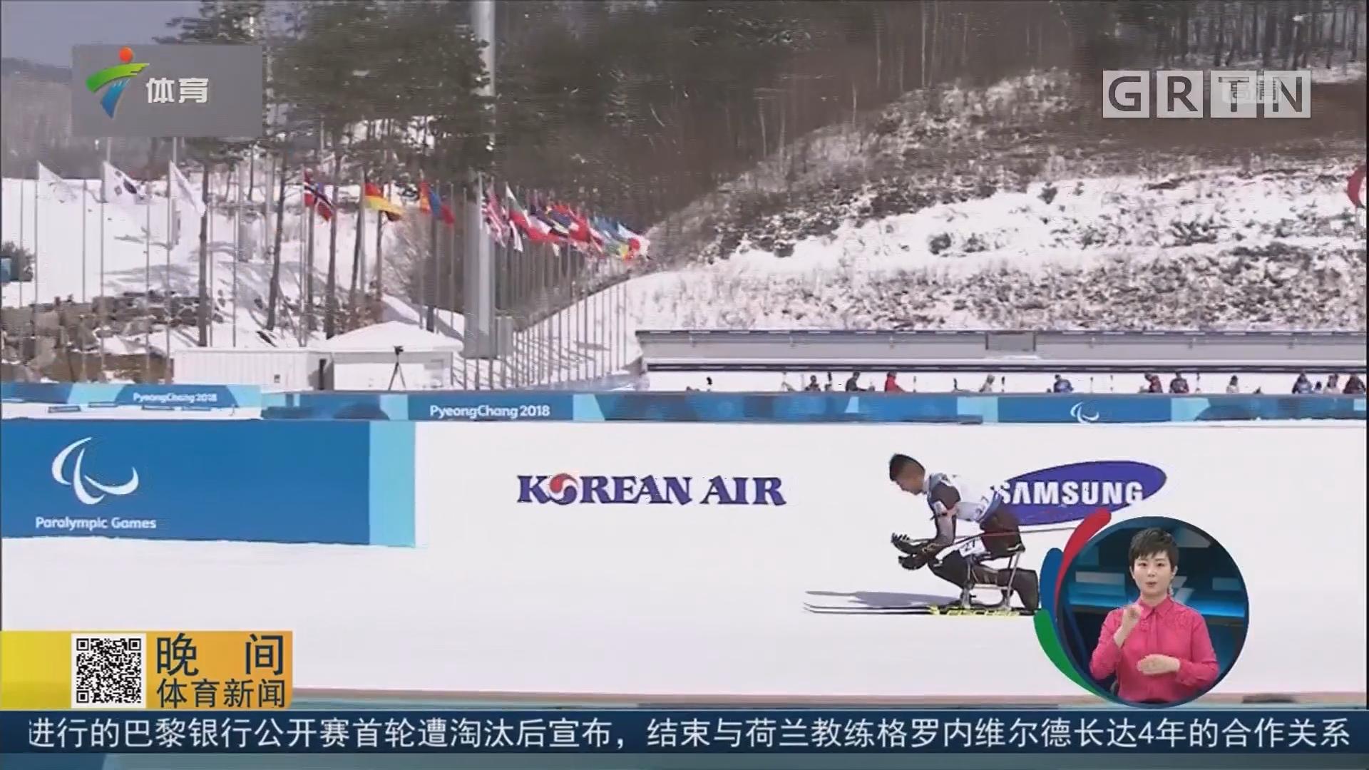 中国冬残奥选手首次亮相冬季两项赛场