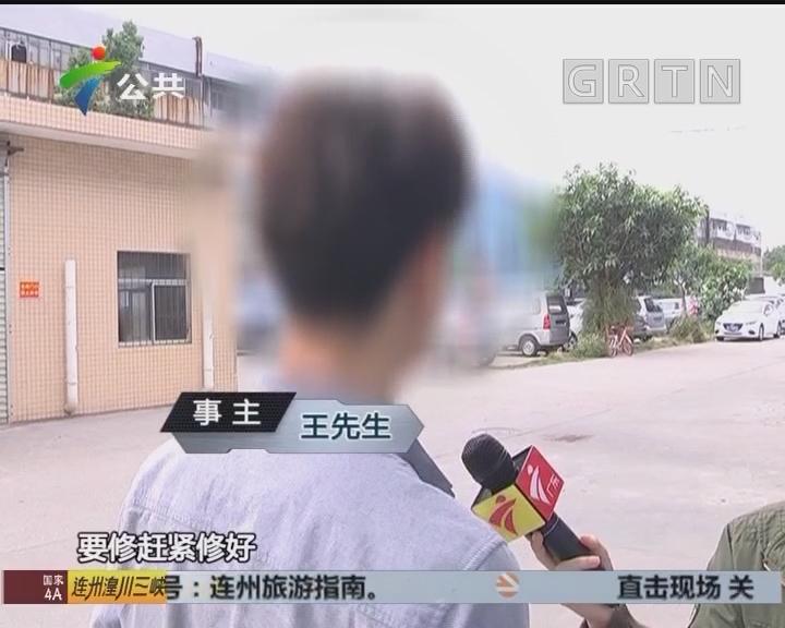 街坊投诉:被困货梯 迟迟无人救援