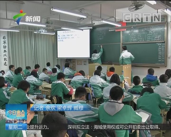 """广州:公办名校复办初中 缓解小升初""""民校热"""""""
