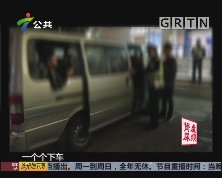 顺德:面包车超载100%被交警依法处置