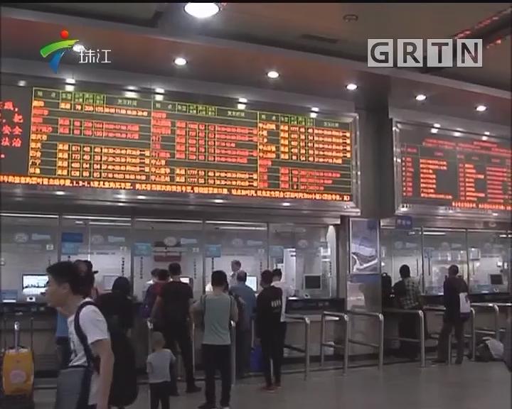 清明小长假汽车票预售 往潮汕行车可缩短1小时