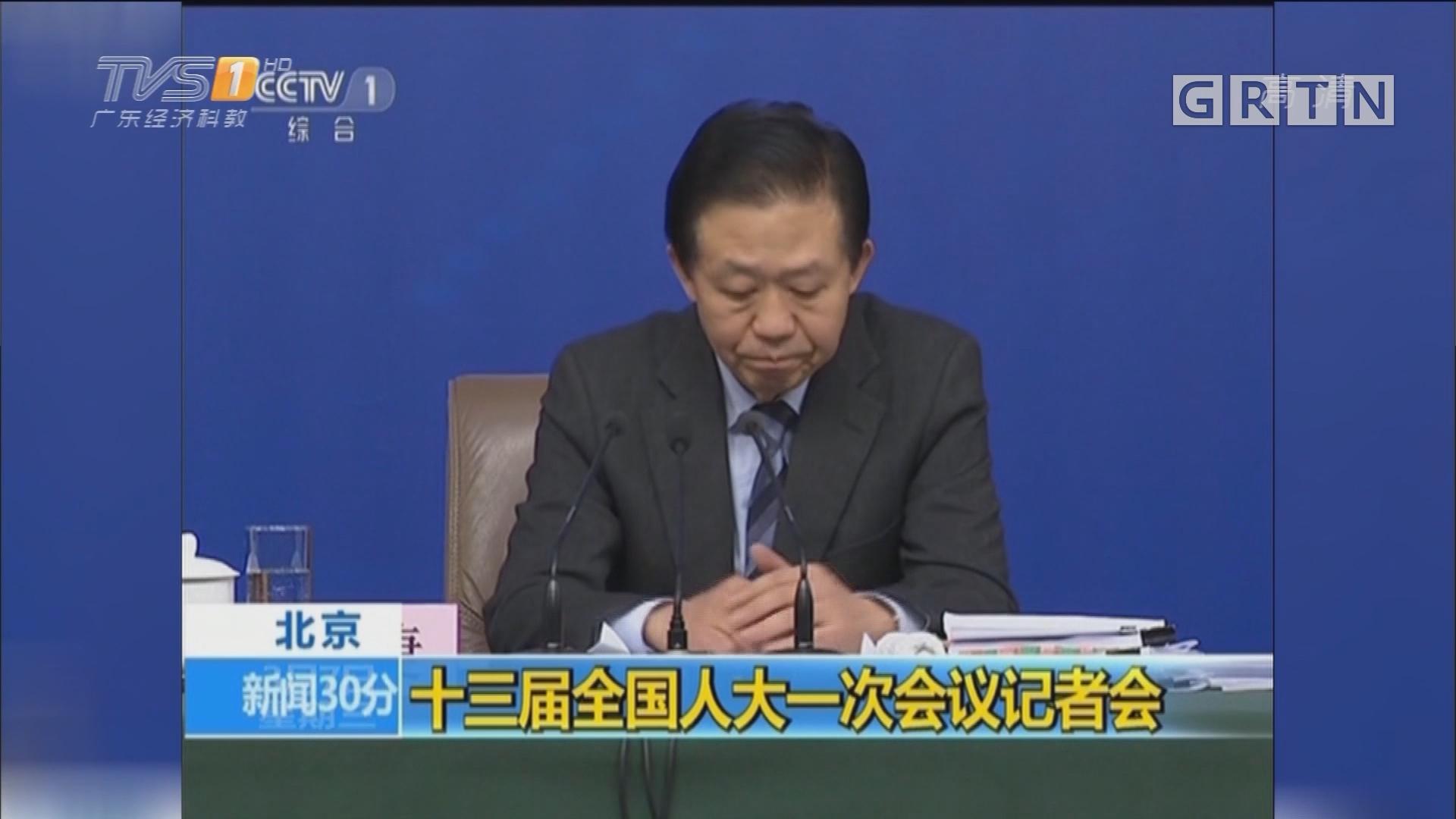 北京:十三届全国人大一次会议记者会