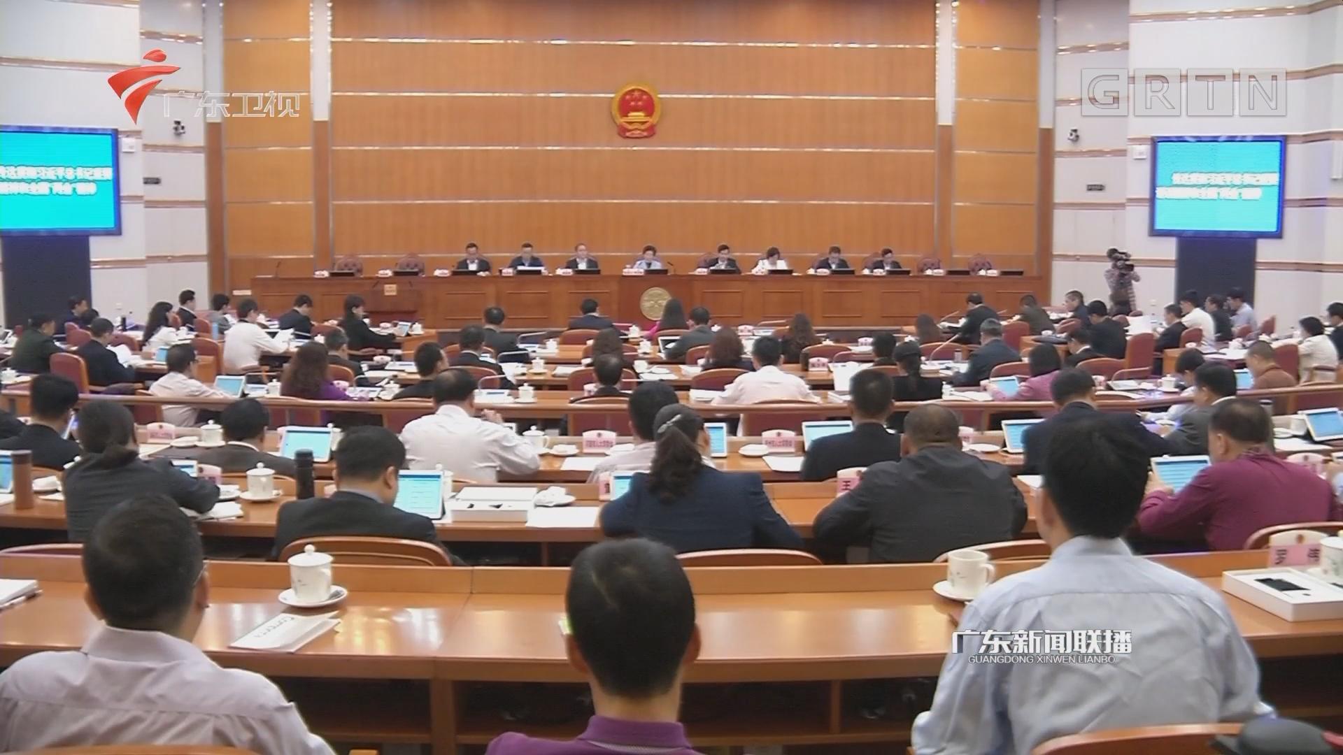 省十三届人大常委会第二次会议召开