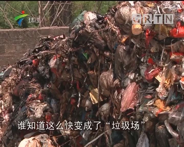 """广州:白云区新路惨变""""垃圾巨龙"""""""