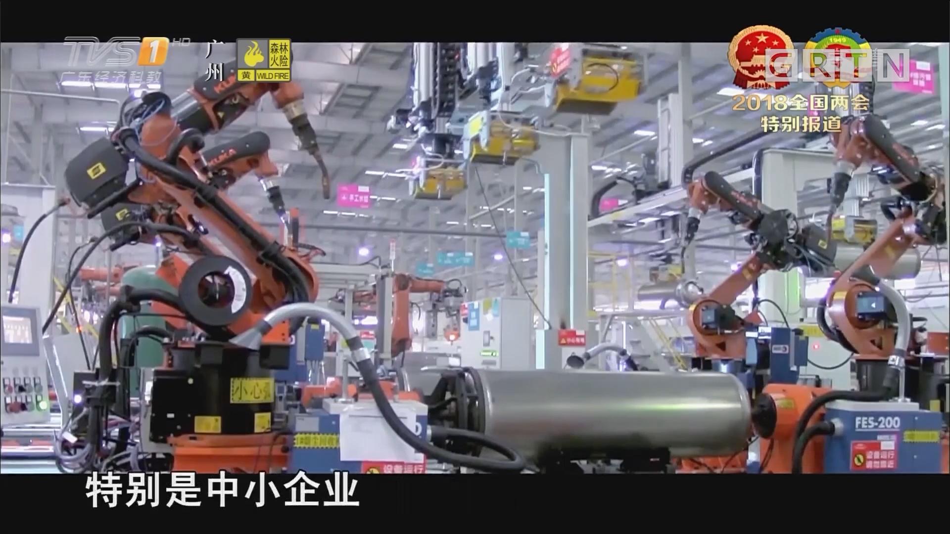 对话全国人大代表黄建平:新时代传统产业进入高质量发展